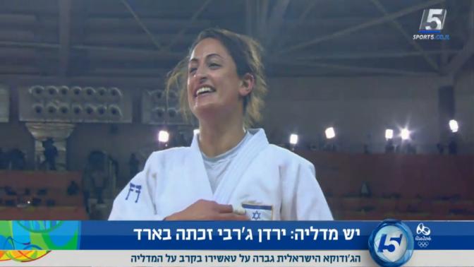 ירדן ג'רבי לאחר הזכייה במדליה (צילום מסך מתוך שידורי ערוץ הספורט)