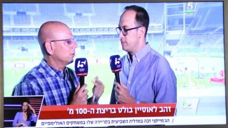 ניב רסקין ומולי אפשטיין משדרים מאיצטדיון האתלטיקה בריו (צילום מסך)