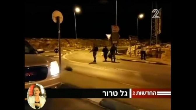 """""""גל טרור"""", צילום מסך מחדשות ערוץ 2"""