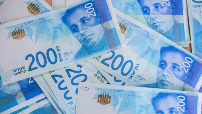 שטרות כסף (צילום: פלאש 90)