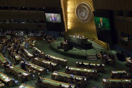 """נתניהו נואם באולם העצרת הכללית של האו""""ם, 22.9.16 (צילום: אמיר לוי)"""