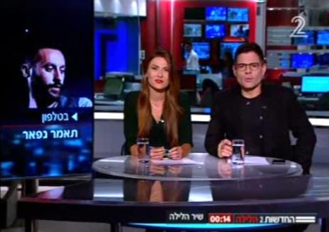 """הראפר תאמר נפאר מתראיין ב""""החדשות הלילה"""", ערוץ 2 (צילום מסך)"""