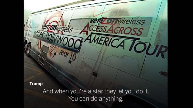 """""""כשאתה כוכב, הם נותנים לך לעשות את זה. אתה יכול לעשות הכל"""", דונלד טראמפ בשיחה עם בילי בוש (צילום מסך מתוך הקלטת של """"אקסס הוליווד"""")"""