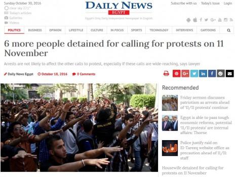 """""""שישה אנשים נוספים נעצרו אחרי שקראו למחאות ב-11 בנובמבר"""" (צילום מסך מאתר """"דיילי איג'פת)"""