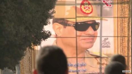 דיוקן הנשיא המצרי א-סיסי ברחוב מצרי (צילום מסך)