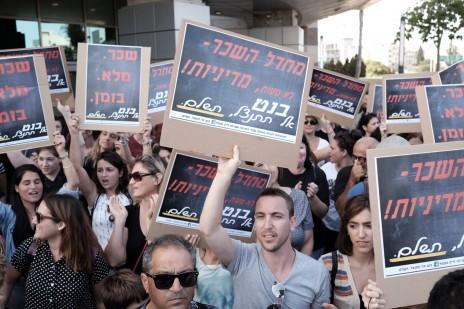 מורים מפגינים על תנאי שכרם מחוץ למשרד החינוך בתל-אביב. 19.10.16 (צילום: תומר נויברג)