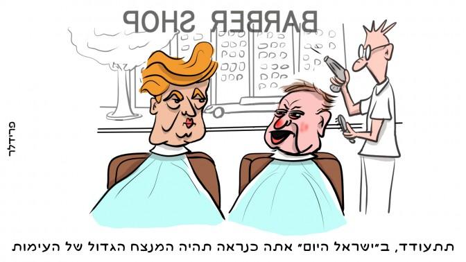 """""""תתעודד, ב'ישראל היום' אתה כנראה תהיה המנצח הגדול של העימות"""" / רועי פרידלר"""