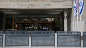 הכניסה למתחם בתי המשפט בתל-אביב (צילום: נתי שוחט)
