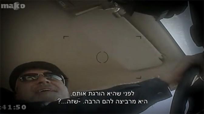 """מתוך תחקיר """"עובדה"""" על """"השתולים מהר חברון"""" (צילום מסך)"""