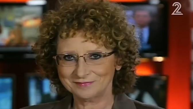 טטיאנה הופמן (צילום מסך)