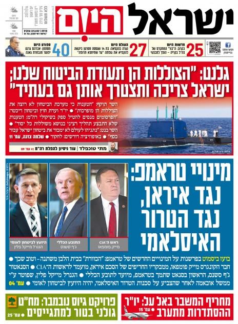 israel-hayom20112016