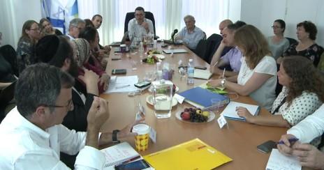 """ישיבה של """"ועדת האסדרה לתזונה בריאה"""" (צילום מסך)"""