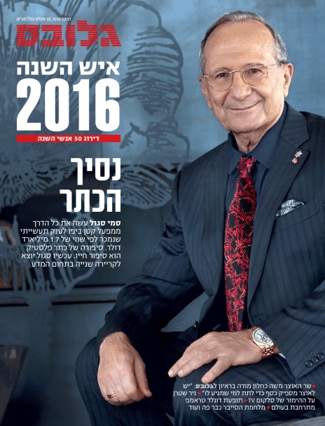 globes-man-of-the-year11122016