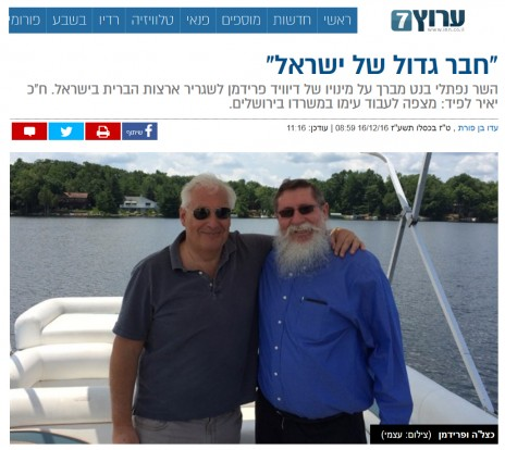 """אתר ערוץ 7 מדווח על מינויו הצפוי של דייוויד פרידמן לשגריר ארה""""ב בישראל. בתמונה נראים פרידמן (משמאל) ויעקב כץ (כצ'לה), האיש החזק בקבוצת התקשורת הדתית (צילום מסך)"""