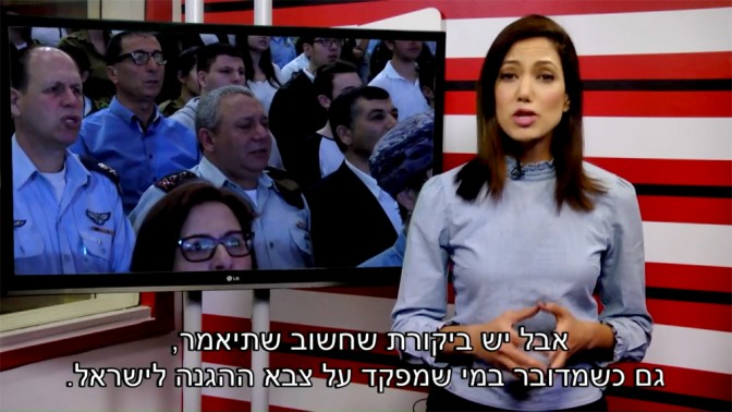 """ליטל שמש (צילום מסך מתוך ערוץ היוטיוב של """"ישראל היום"""")"""