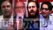 """פרשנים בכירים ב""""ישראל היום"""", משמאל: דרור אידר, חיים שיין, מתי טוכפלד ובועז ביסמוט (צילומי מסך מאולפן """"ישראל היום"""")"""