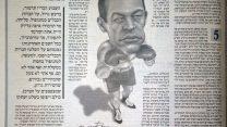 """פישמן נגד דוד תדמור, הממונה על הגבלים עסקיים; """"גלובס"""", 11-12 בנובמבר 1999"""