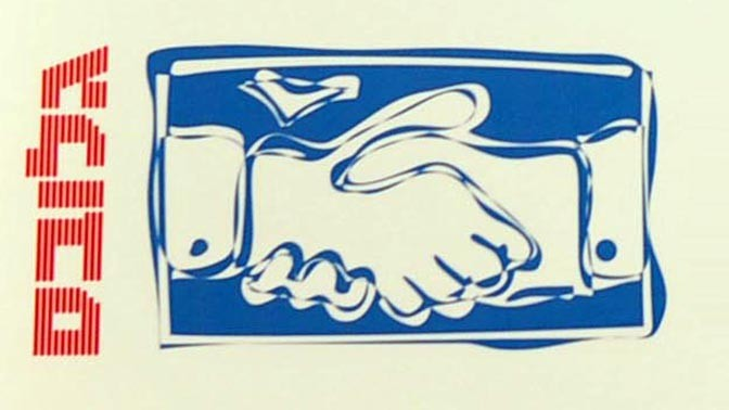 """לוגו """"גלובס"""", ועידת ישראל לעסקים (צילום: פלאש 90)"""