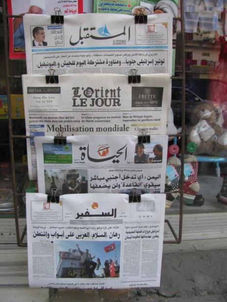 """דוכן עיתונים בביירות, מלמעלה למטה: """"אלמוסתקבל"""", """"ל'אוריינט לה-ז'ור"""", """"אל-חיאת"""" ו""""א-ספיר"""" (צילום: סטיבן דמרון, רישיון CC 2.0)"""