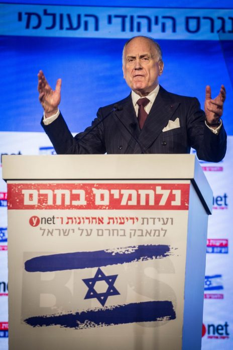 """הספונסר רון לאודר נואם בכנס המאבק בחרם של """"ידיעות אחרונות"""" ו-ynet. ירושלים, 28.3.16 (צילום: הדס פרוש)"""