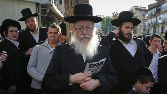 השר יעקב ליצמן, בני-ברק 2016 (צילום: פלאש 90)