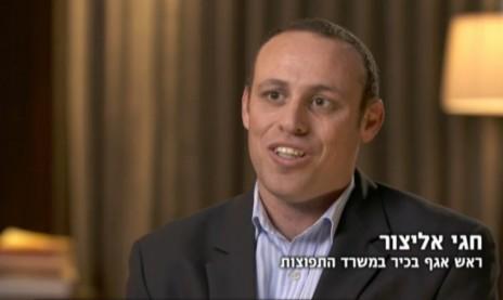 """חגי אליצור, ראש אגף בכיר במשרד התפוצות, מתראיין בסרט """"נעלמים"""" שמומן על-ידי משרד התפוצות ושודר בערוץ 2 (צילום מסך)"""