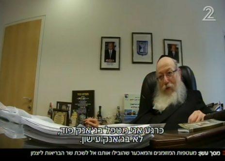 השר יעקב ליצמן, מתוך תחקיר חדשות 2 (צילום מסך)