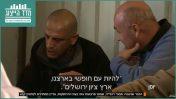 """ריאד עלי (מימין), מראיין את חאלד שתיווי, ממפוני דהניה; """"יומן"""" (צילום מסך)"""