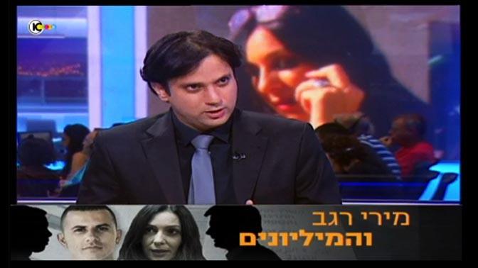 """ספי עובדיה בכתבת """"מירי רגב והמיליונים"""" בחדשות ערוץ 10 (צילום מסך)"""
