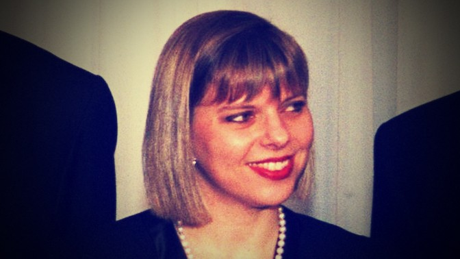 "שרה נתניהו, 1996 (צילום: יעקב סער, לע""מ)"