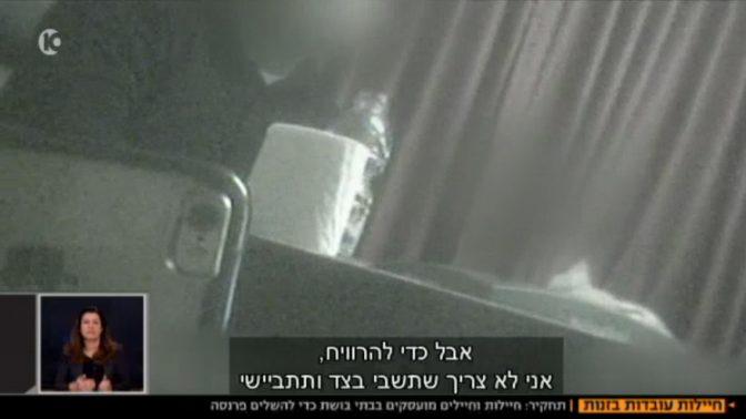 """סרסור בפנים מטושטשות מקיים """"ראיון עבודה"""" עם אלמז מנגיסטו, כתבת חדשות 10 (צילום מסך)"""