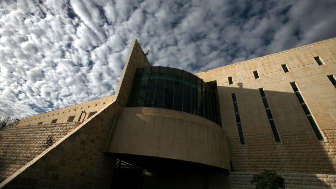 בניין בית-המשפט העליון ביום חורפי, 2009 (צילום: ליאור מזרחי)