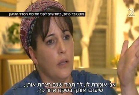 """נעמה בוכריס, אשתו של אופק בוכריס, בראיון ל""""אולפן שישי"""" בערוץ 2 (צילום מסך)"""