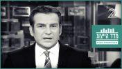"""דני קושמרו, מגיש """"אולפן שישי"""" (צילום מסך מעובד)"""