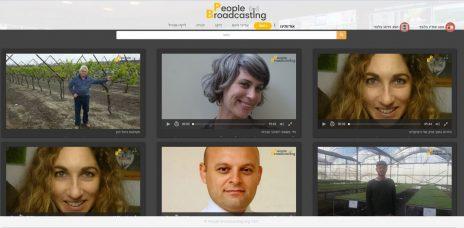 people broadcasting, האתר של מירו (צילום מסך)