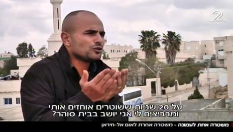 """מוחמד סלמאן אבו-אלקיעאן, """"חדשות סוף השבוע"""", ערוץ 2, 25.3.2017"""