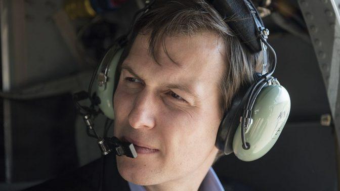 ג'ארד קושנר (צילום: DoD Photo by Navy Petty Officer 2nd Class Dominique A. Pineiro, נחלת הכלל)