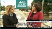 דנה ויס מראיינת את סמאח סלאימה, חדשות 2 (צילום מסך)