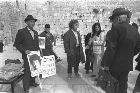 """אברהם זלמנסון, דודה של סילבה זלמנסון, שובת רעב למען שחרורה ליד הכותל המערבי בירושלים, 25.10.1977 (צילום: משה מילנר, לע""""מ)"""