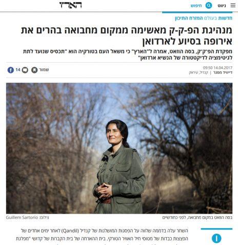 """כותרות הראיון באתר """"הארץ"""" (צילום מסך)"""