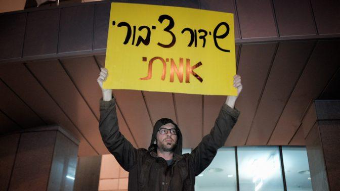 הפגנה נגד כוונתם של נתניהו וכחלון לנתק את חטיבת החדשות מתאגיד השידור הציבורי, תל אביב, 1.4.17 (צילום: תומר נויברג)