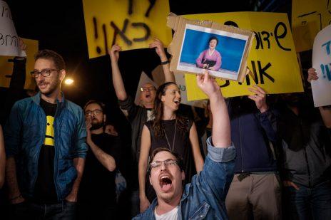 הפגנת עובדי תאגיד השידור הציבורי. תל-אביב, 1.4.17 (צילום: תומר נויברג)