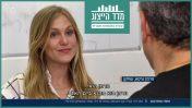 """חן ליברמן במגזין """"שישי"""" של ערוץ 10 (צילום מסך)"""