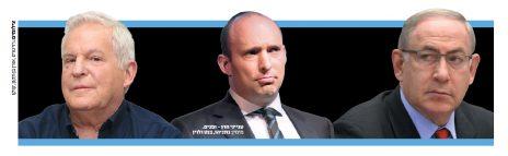 """""""ישראל השבוע"""", היום"""