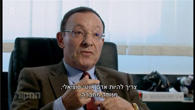 """ד""""ר ליאוניד לנדא, צילום מסך מתוך """"המקור"""""""