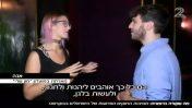 """כתב חדשות ערוץ 2 עומרי קרונלנד בכתבה שהכין על """"מסיבות רווקים"""" ישראליות ברומניה (צילום מסך)"""