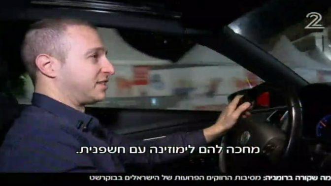 עידן גוב בחדשות ערוץ 2 (צילום מסך)