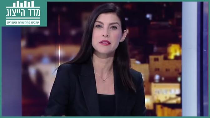 גאולה אבן מקריאה הודעה על סיום בחטף של שידורי הערוץ הראשון (צילום מסך)
