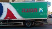 """משאית של תנובה (צילום: """"העין השביעית"""")"""