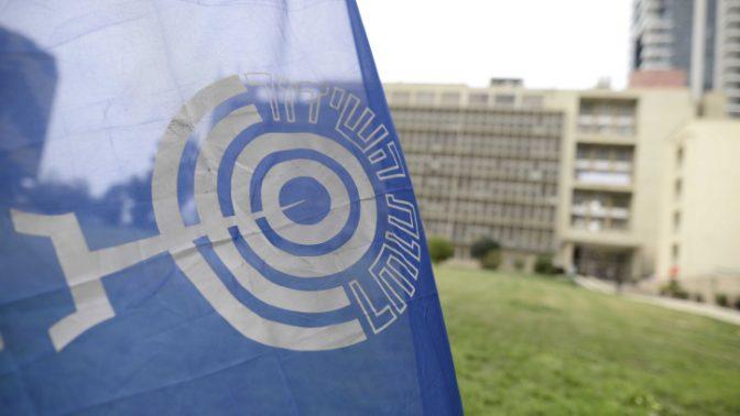 דגל רשות השידור (צילום: תומר נויברג)